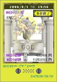 20061206-2.jpg