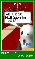20070224-001-2.png