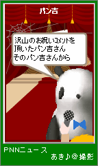 20070224-02-1.png