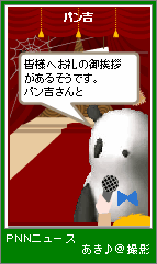 20070224-02-2.png