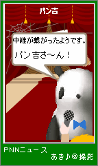 20070224-02-3.png