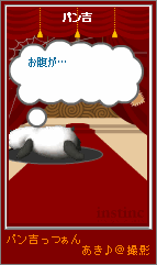 20070224-02-4.png