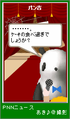 20070224-02-5.png