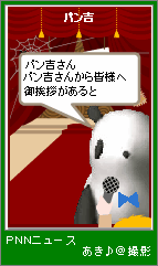 20070224-06-1.png