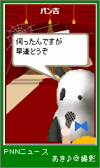 20070224-06-2.png