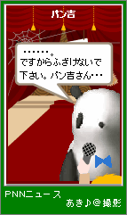 20070224-07-1.png