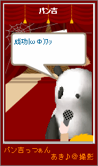 20070224-08.png