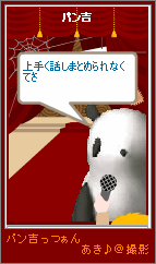 20070224-11.png