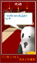 20070224-12.png