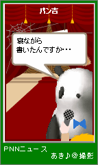20070224-13-1.png