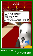 20070224-15-1.png