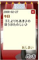 20070227-01.JPG