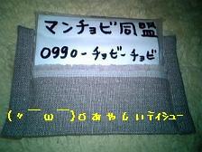 20070306-5.JPG