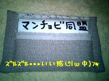 20070306-6.JPG