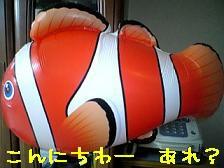 20070312-01.JPG
