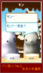 20070319-1.png