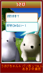 20070319-10.png