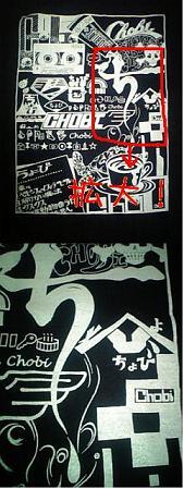 20070320-2-2.jpg