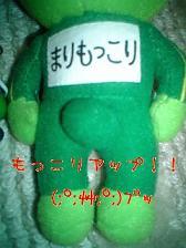 20070505-6.JPG