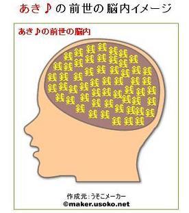 20070517-02.JPG