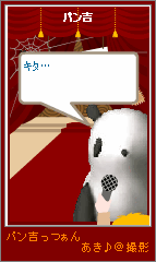 20070713-01.png