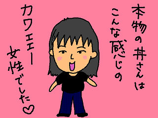 20080225-08.png