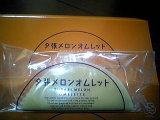 20080225-09.JPG