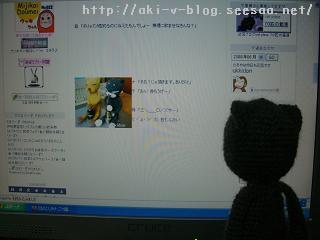 20080606-011.JPG