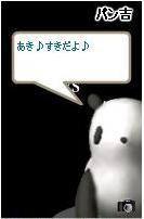 20080618-11.JPG