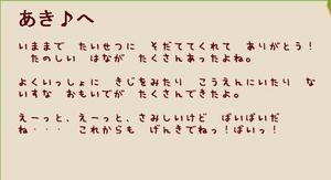 20080725-20.JPG