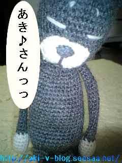 20080819-01.JPG