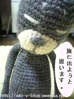 20080819-03.jpg