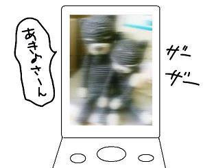 20080821-02.jpg