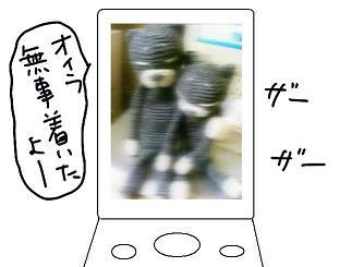 20080821-03.jpg