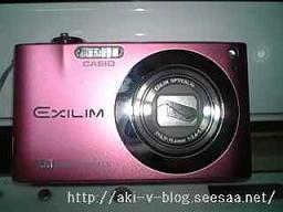 20080830-01.jpg