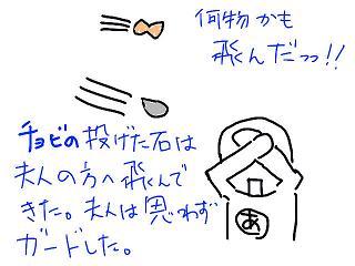 20080904-03.jpg