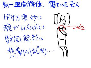 20080904-09.jpg