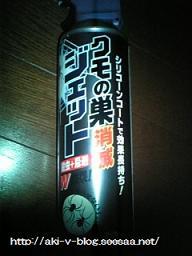 20080904-16.jpg