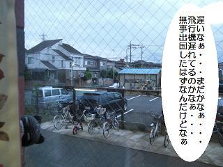 20080927-02.JPG
