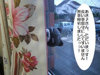 20080927-04.JPG