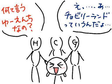 20081121-04.jpg