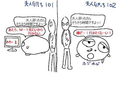 20081223-01.jpg