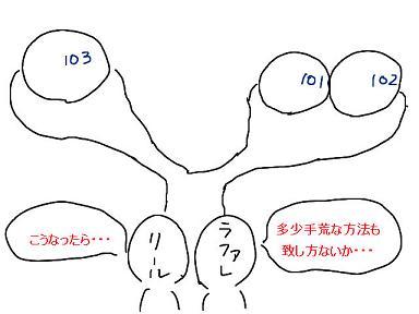 20081223-02.jpg