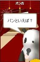Q2.jpg