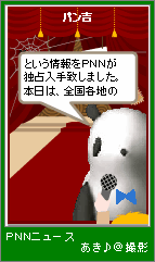 p4-3.png