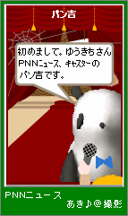 p4-31.png