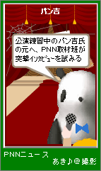 p4-5.png