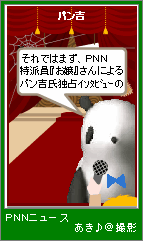 p4-7.png