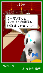 p4-93.png