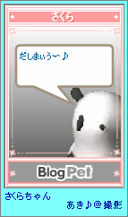 p4-98.png